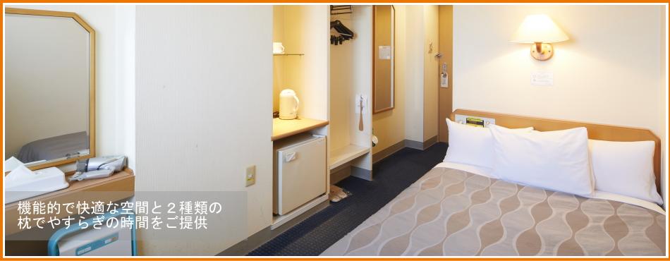 ホテル ロコイン松山(沖縄) ホテルをお得に予約 【楽天トラベル】